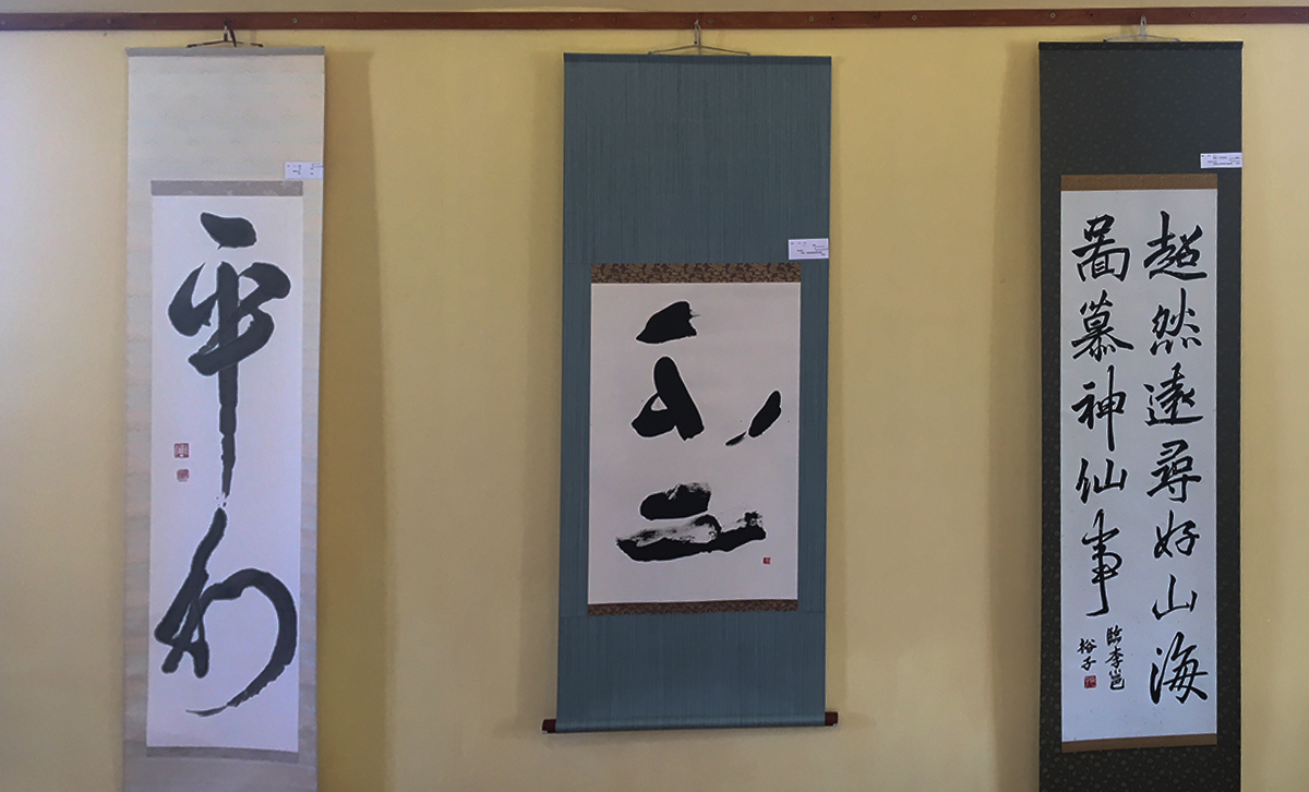 Výstava kaligrafií připomněla 2. výročí úmrtí Věry Čáslavské